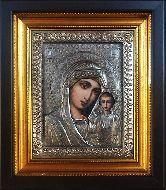 Икона Пресвятая дева Мария с младенцем Иисусом