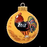 Ёлочный шар ручной работы 80 мм Петушок-2017 желтый