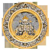 """Декоративная тарелка """"Храм Христа спасителя"""""""