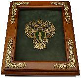 "Деревянная ключница ""Эмблема Прокуратуры"""