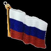Ёлочная игрушка из Польши Российский флаг