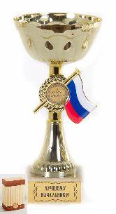 Кубок подарочный Чаша с триколором Лучшему начальнику