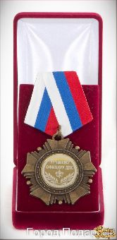 Орден подарочный Лучшему офицеру ДПС