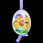 Пасхальное яйцо куриное на ленте С Праздником Пасхи!