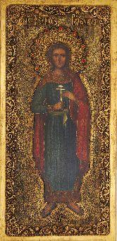 Икона, Феликс Римский