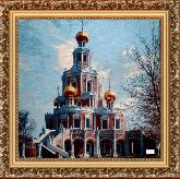 Храм в Подмосковье 70*70 Панно гобелен, багет 3016.5