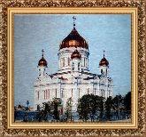 Храм Христа Спасителя 60*70 Панно гобелен, багет 3016.5