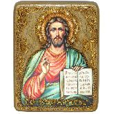 Господь Вседержитель, Подарочная икона, 15Х20