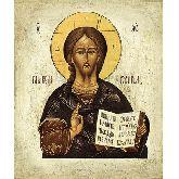 Стоимость иконы Господь Вседержитель арт С-02 12х10