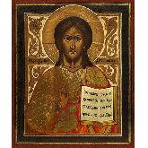 Стоимость иконы Господь Вседержитель арт С-07 12х10