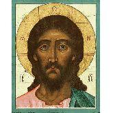 Цена иконы Господь Вседержитель арт С-09 18х14
