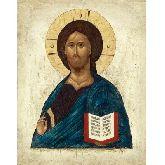 Купить икону Господь Вседержитель арт С-11 24х19