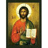 Стоимость иконы Господь Вседержитель арт С-12 18х13