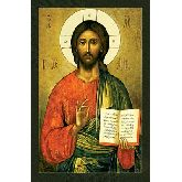 Цена иконы Господь Вседержитель арт С-13 12х8