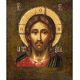Цена иконы Господь Вседержитель арт С-22 18х15