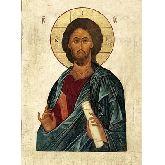Стоимость иконы Господь Вседержитель арт С-23 18х13