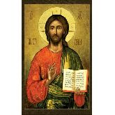 Купить икону Господь Вседержитель арт С-24 24х15