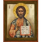 Стоимость иконы Господь Вседержитель арт С-30 12х10