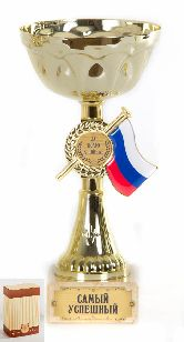 Кубок подарочный Чаша с триколором Самый успешный