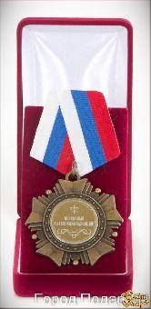 Орден подарочный Верховный главнокомандующий