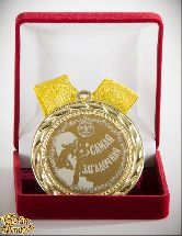 Медаль подарочная Самая загадочная! (элит)
