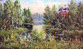 "Картина на холсте ""Церковь в лесу"""