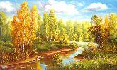 """Картина на холсте """"Осенний пейзаж"""""""