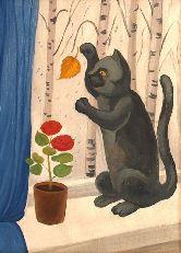 """Картина на холсте """"Дымчатый кот"""""""