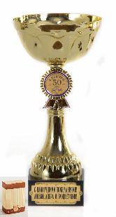 Кубок подарочный Чаша с эмблемой С юбилеем 50 лет