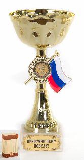 030552002 Кубок подарочный Чаша с триколором Приручившему победу