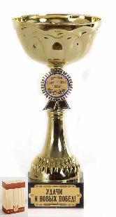 Кубок подарочный Чаша с эмблемой Удачи и новых побед