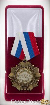 Орден подарочный Лучшему Летчику