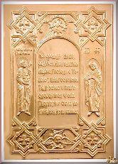 Икона Молитва Пресвятой Богородице