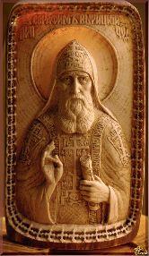 Икона Святой Серафим Вырицкий чудотворец
