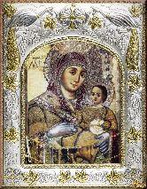 Икона Божьей Матери Вифлеемская