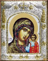 Икона Божьей Матери Казанская (А)