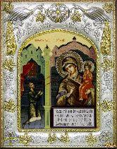 Икона Божьей Матери Нечаянная радость (И)