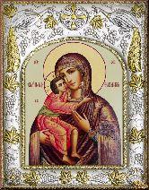 Икона Божьей Матери Феодоровская (И)