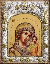 Икона Венчальная пара Божья Матерь Казанская