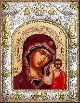 Икона Венчальная пара Божья Матерь Казанская (И)