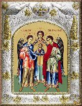 Икона Архангелы Михаил, Гавриил и Рафаил