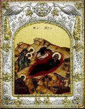 Икона Рождество Христово (И)