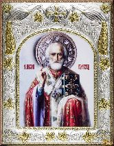 Икона Николай Чудотворец (Угодник)