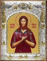 Икона именная Алексий, человек Божий