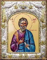 Икона именная Андрей Первозванный