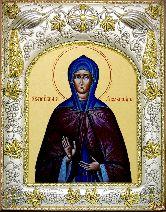 Икона именная Аполлинария