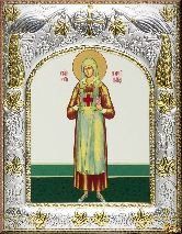 Икона именная Аполлинария Тупицына, новомученица