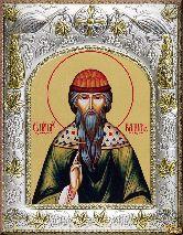 Икона именная Вадим Персидский
