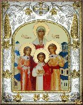 Икона именная Вера, Надежда, Любовь и София