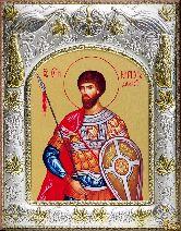 Икона именная Виктор Дамасский